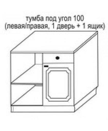 Шкаф стол кухонный под угол 900 мм из массива сосны