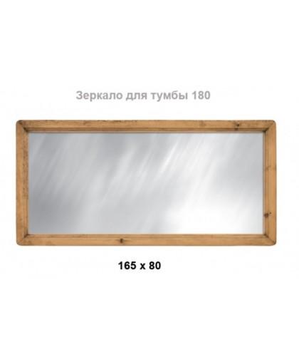 Зеркало 165 х 80 MIRMEX 16580