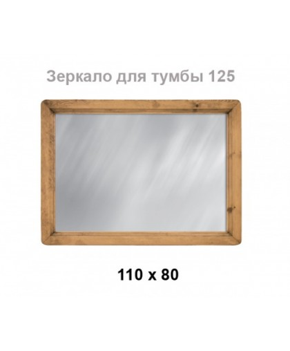 Зеркало 110 х 80 MIRMEX 110 x 80