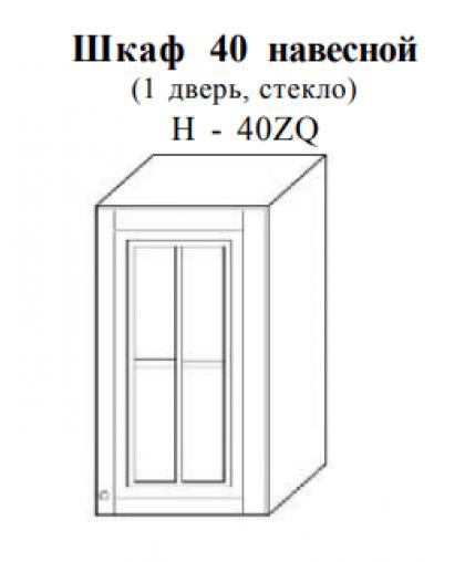 Скайда-2 Шкаф навесной 40 (1 дв.; стекло) H40 ZQ