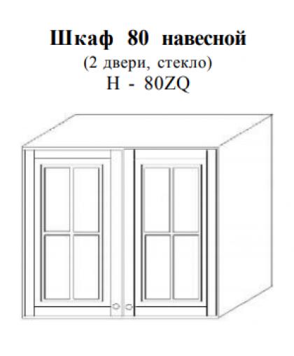 Скайда-2 Шкаф навесной 80 (2 дв.; стекло) H80 ZQ
