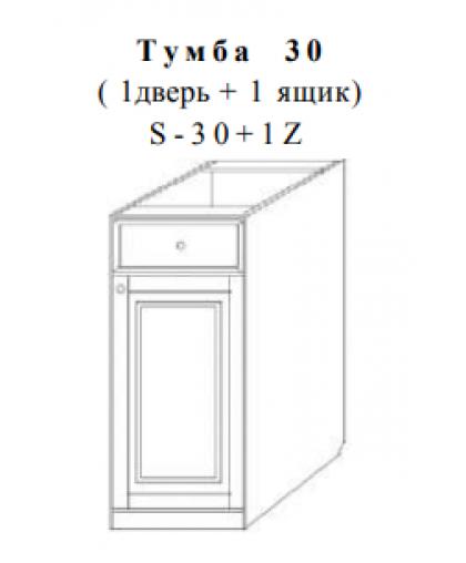 Скайда-2 Тумба 30 (1 дв.; 1 ящ.) S30 + 1Z