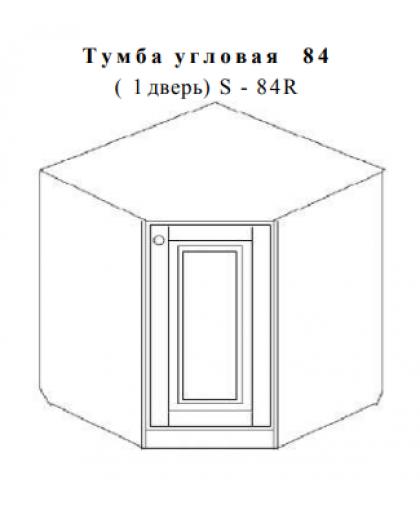 Скайда-2 Тумба 84 угловая (1 дв.) S84 R