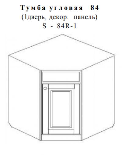 Скайда-2 Тумба 84 угловая (1 дв.; декор. панель) S84 R/1
