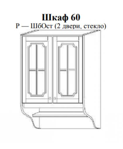 Скайда-1 Шкаф 60 навесной ( 2 двери , стекло)