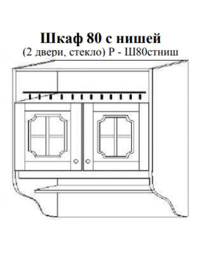 Скайда-1 Шкаф 80 навесной ( 2 дв., стекло) с нишей