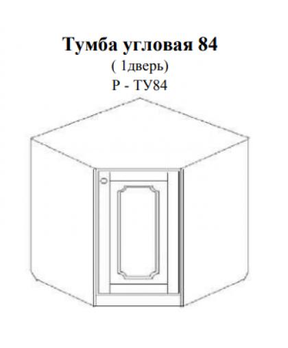 Скайда-1 Тумба 84 угловая (1 дв.) Р - ТУ84