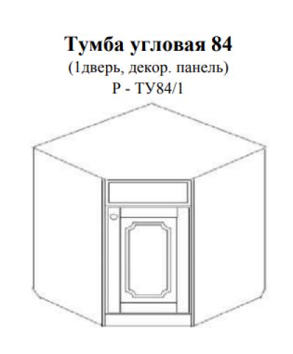 Скайда-1 Тумба 84 угловая (1 дв.; декор. панель) Р - ТУ84/1